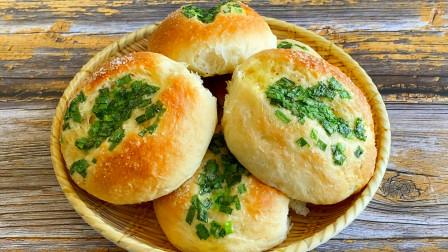 葱香小面包,一碗面粉加1个鸡蛋,教你在家做,柔软香甜超级好吃
