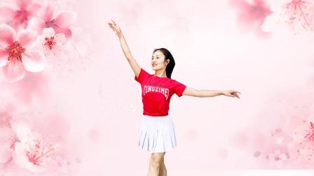 糖豆广场舞课堂《世界这么大还是遇见你》优美形体舞