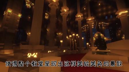 我的世界mod:国外大神打造风之陵墓,我看见显卡在燃烧!