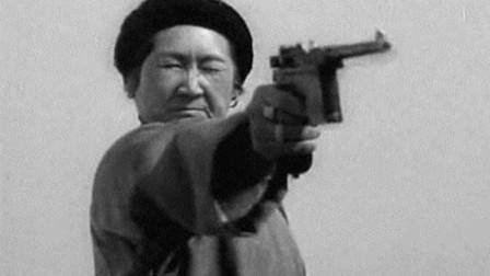 她民间双枪老太婆,游击队之母,年近70岁时当了土匪,被公开枪决