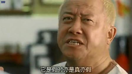 爆笑角斗士:曾志伟亲传女婿演技,王祖蓝确实接到很多群众演员的戏