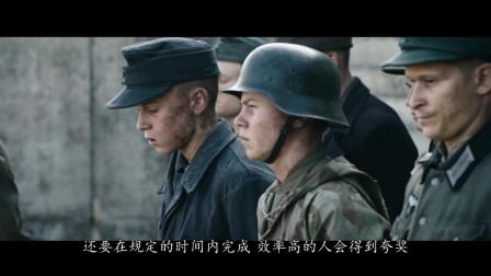 地雷区:看完这部电影太揪心了,他们是如何拯救自我的呢?