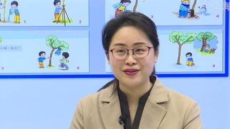 上海市中小学网络教学课程 一年级 道德与法治:花儿草儿真美丽(一)