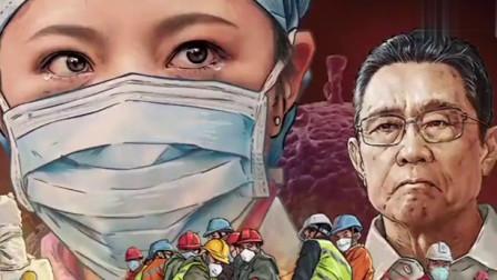视频中国抗疫片段