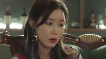 优雅的家:后妈威胁林秀香,不结婚就滚,不料她答应得如此爽快!