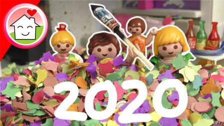 益智玩具故事:越看越好玩,小正太小萝莉欢乐新年派对如何庆祝?