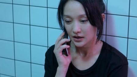 《不完美的她》线上首播!豆瓣7.4高分!周迅首次挑战黑客身份