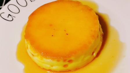 一盒牛奶,2个鸡蛋,教你做好吃的焦糖布丁,细腻嫩滑,做法简单