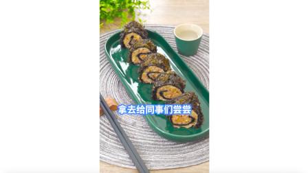 手把手教你自制一份中式寿司,美味又营养的肉末紫菜卷~