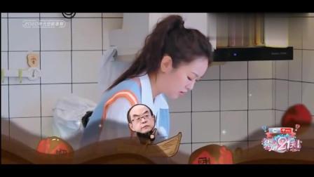 刘泳希要让准公婆吃四菜一汤,紧急求助爸妈,打翻醋坛的老爹可爱