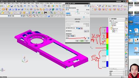 模具设计流程1