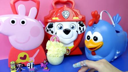 小猪佩奇汪汪队立大功神秘玩具大拆箱,越看越好玩!益智卡通动画