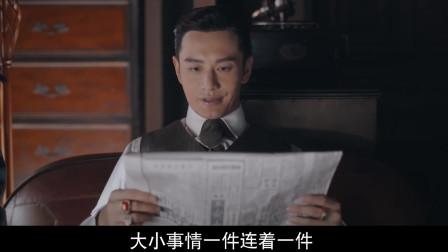 鬓边:程凤台正跟察察儿开说话,想说他有办法攻克范湘儿之时,范湘儿就进来了