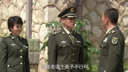 士兵去首长家提亲,首长发怒:你敢?士兵:我有什么不敢的!