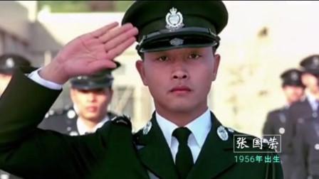 一首《沉默是金》超动听,盘点50年代出生的11位男星,张国荣真帅