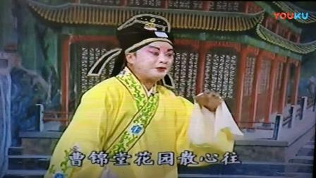 扬剧《半把剪刀》全剧 上集 扬州市扬子江扬剧团演出