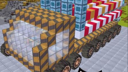 迷你世界:地毯式轰炸战车,炸山毁图神器,发射火箭弹场面超壮观(1)