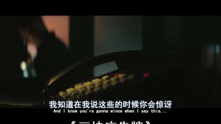 美版《秋菊打官司》奥斯卡获奖影片《三块广告牌》