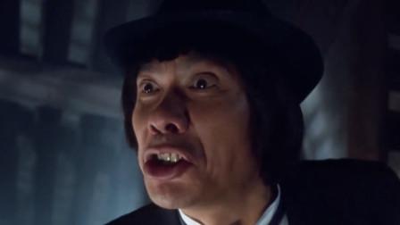 洪熙官受伤躲进恐怖蜡像馆,遇见奇异怪人蜡人张!