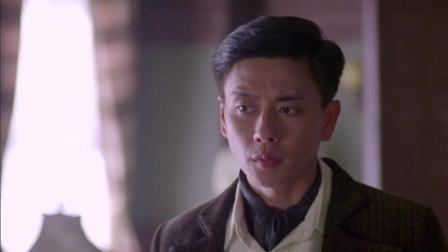 《神探杨金邦》杨金邦西郊蛇厂取毒液,确定父亲中毒