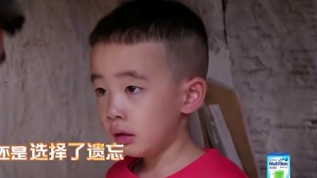 爸爸去哪儿:陈小春看上小泡芙,想让她做儿媳妇,jasper的反应贼逗