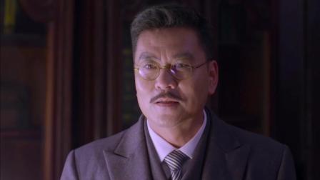 《神探杨金邦》案情反转!重要嫌疑人福伯购买蛇毒竟是准老丈人委托