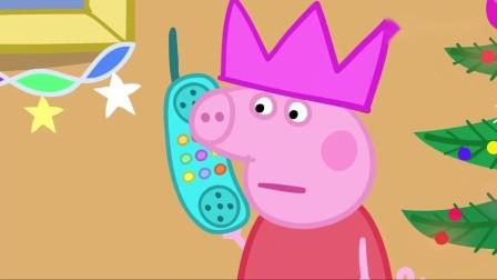 小猪佩奇吃冰激凌 小公主苏菲亚小马宝莉超级飞侠宝宝巴士猪猪侠