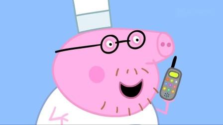 小猪佩奇吃汉堡汪汪队猪猪侠超级飞侠宝宝巴士熊出没