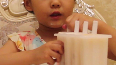 小萌娃自制黄桃酸奶冰棍