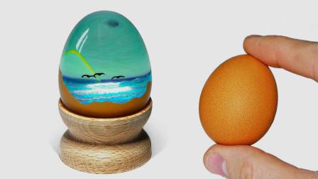 鸡蛋壳变身艺术品,达人在鸡蛋壳中倒入环树脂,一番打磨后很惊艳