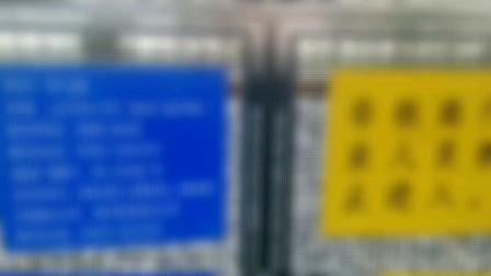 火车视频集锦《只剩20格电的视频》截图预告