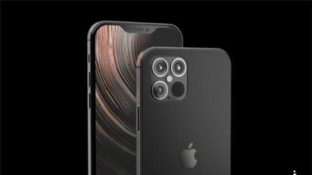 iPhone 12四款型号规格售价齐亮相:5000元起、刘海变小