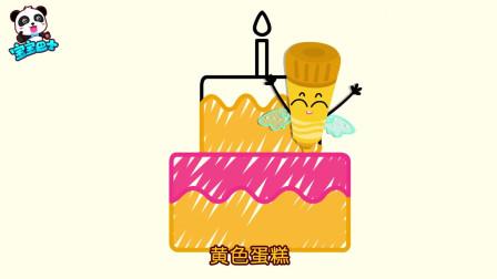 宝宝巴士神奇简笔画第2季—生日蛋糕,画笔精灵送你个特别的蛋糕