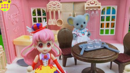 考拉小镇厨房玩具组装!巴啦啦小魔仙分享亲子过家家玩具