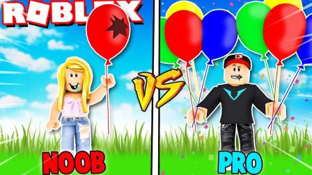 小格解说 Roblox 气球模拟器:吹出飞天超级气球!空中还有丧尸?乐高小游戏
