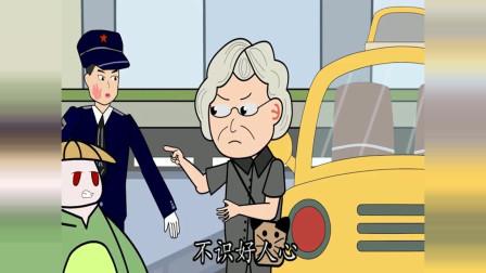 奶奶不守道路规范理直气壮,警察叔叔好言相劝无果,只好放出大招!
