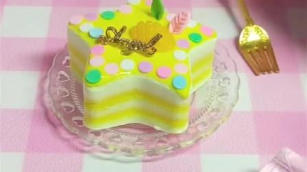 手工制作:好看的蛋糕这样做,超轻粘土DIY