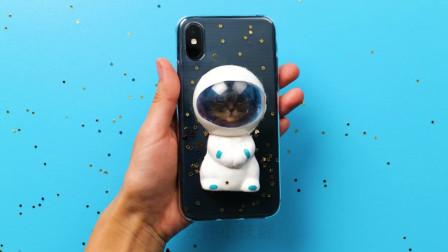 创意DIY酷炫手机壳!旧物大改造,制作猫咪宇航员手机壳,超可爱