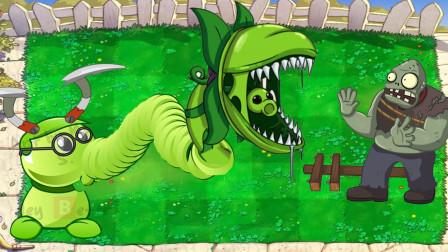 当豌豆射手和其他植物组成超级形态,伽刚特尔这次吃不了兜着走