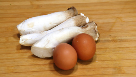 杏鲍菇加2个鸡蛋,我家一周吃5次,比吃肉都解馋,太香了!