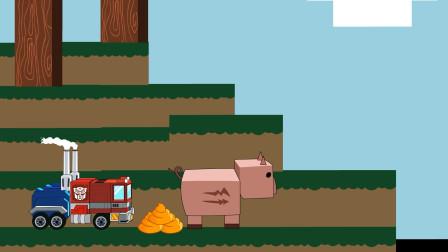 迷你世界动画36:小猪在变形金刚擎天柱面前拉臭臭