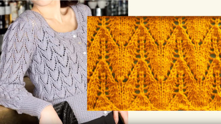适合春天织毛衣的花样,镂空倒Y花编织教程,织女士开衫特别好看图解视频