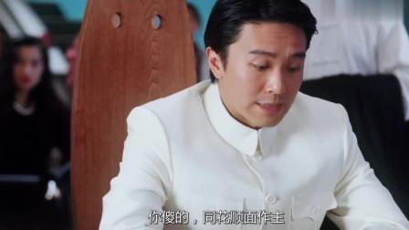 """逃学威龙:星爷遇到赌圣的克星洪爷,变身""""赌圣""""归来,帅呆了!"""