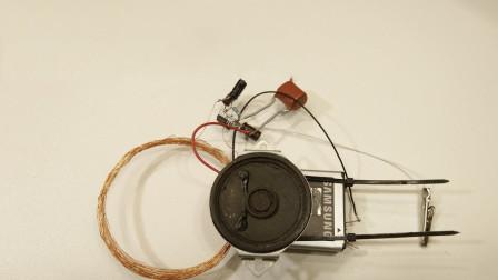 教你自制一个金属探测器(超详细简单)