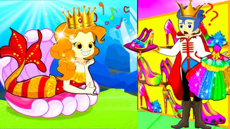 国王阿坤要举办小提琴比赛阿坤会喜欢谁的演奏呢小马国女孩游戏