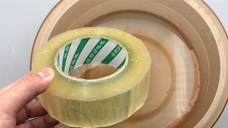 透明胶带放水里泡5分钟,用途太厉害了!几乎家家户户都需要