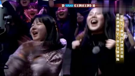 王牌对王牌1:谢娜请出TFBOYS,现场表演《青春修炼册》
