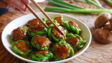 煎酿豆角的家常做法,简单营养又美味,有菜有肉超好吃