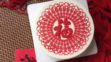 「作品赏析」中国风百福临门手绘蛋糕
