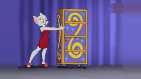 猫和老鼠:Tom和Jerry表演魔术!这明明是魔法!
